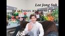 Ли Чон Сок на сьёмках журнала Ceci