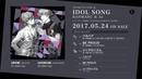 うたの☆プリンスさまっ♪アイドルソング 嶺二&カミュ・蘭丸&藍