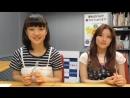 Tokai Radio — 11 wa 2 Janaiyo! Kimoto Kanon vs. Sakamoto Marin | 11.08.2017.