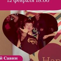 """Дискотека """"День Святого Валентина""""\LiveStar 12.0"""