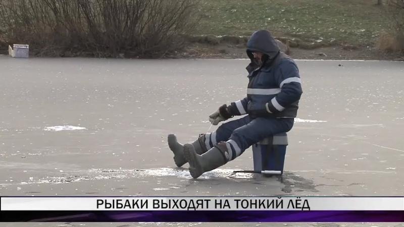 Тагильские рыбаки рискуют жизнью, выходя на тонкий лед