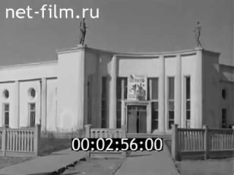 Город строится, Йошкар-Ола, 1940 год
