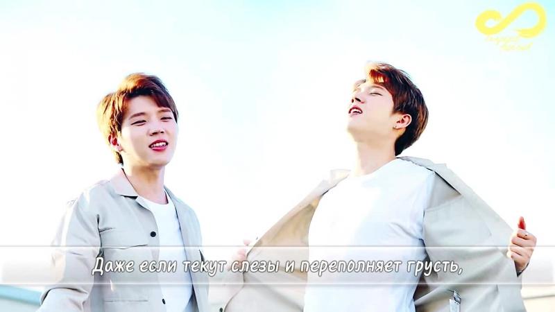 Нам Ухён (Infinite) feat. TraxX - Smile [rus sub]