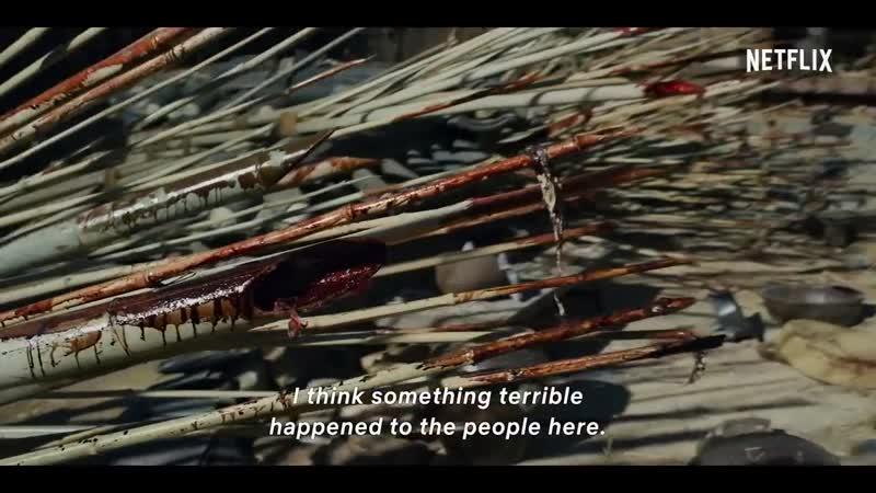 Kingdom — Official Trailer [HD]