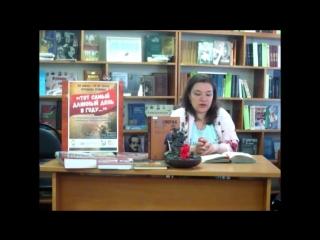 Елена Ерёмина читает отрывки из поэмы А. Твардовского