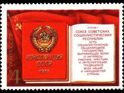Гражданин СССР против судьи РФ.