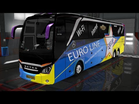 Mercedes Setra 517 HDH HD 2 Skinpack with logo ets2 mods for 1.31.xx