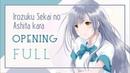Irozuku Sekai no Ashita kara Full Opening「17 Sai」by Haruka to Miyuki