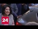 В Грузии пройдет инаугурация нового президента страны - Россия 24