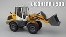 Фронтальный погрузчик LIEBHERR L 509 Stereo Conrad Обзор масштабной модели