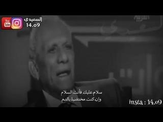 عبد الرزاق عبد الواحد _ قدمت وعفوك عن مقدمي(360P).mp4