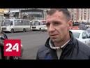 За поимку педофила многодетному отцу вынесли приговор - Россия 24