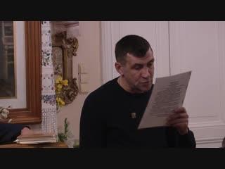 18.11.2018 №8 - Андрей (пророчество Иоанна Кранш.)