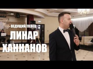Ведущий Линар Ханнанов (промо-ролик)