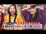 Momoiro Clover Z - Momoclo-Chan #164 20140128