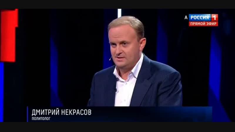 Соловьёв обнавозил Некрасова,полуподонка-полусвинью,призывающего быть адекватными,т.е.сдаться амерам и не высовываться(21.10.18г