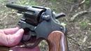 Colt 1917 close up