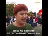 Мы нищие, мы просто существуем учитель из Хабаровска о зарплате, пропаганде и пенсионной реформе
