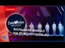 Большой Финал: Евровидение 2019 | EuroINvision | Mega Portal
