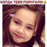 "🇨🇰 TRACK | ВИДЕО | МУЗЫКА🎶 on Instagram: ""Знакома? 😂🌸❤️ . . ПОНРАВИЛОСЬ ВИДЕО?😻 Лайкни🖤 Комментируй📝 Сохраняй😎  Подпишись @lacoste.dance 🎶 lacoste..."