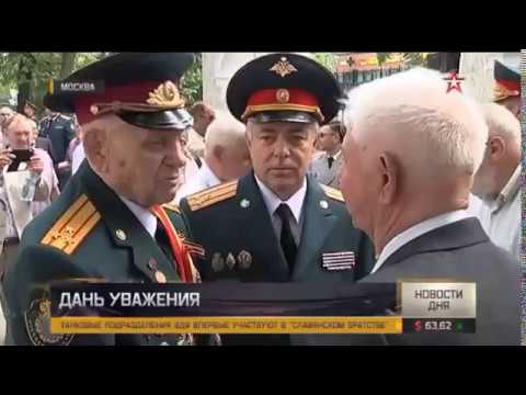 В Москве открыт памятник военным прокурорам и следователям