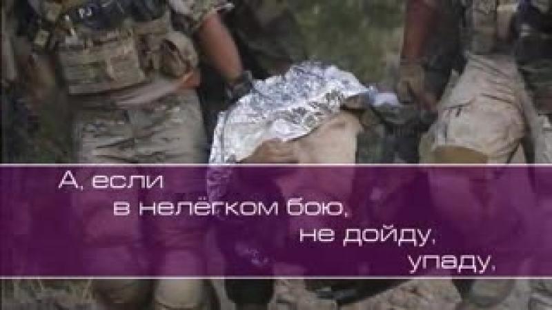 Сражение через любовь-Павел Плахотин.avi