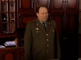 Солдаты 3 сезон 14 серия (2005 год) (русский сериал)
