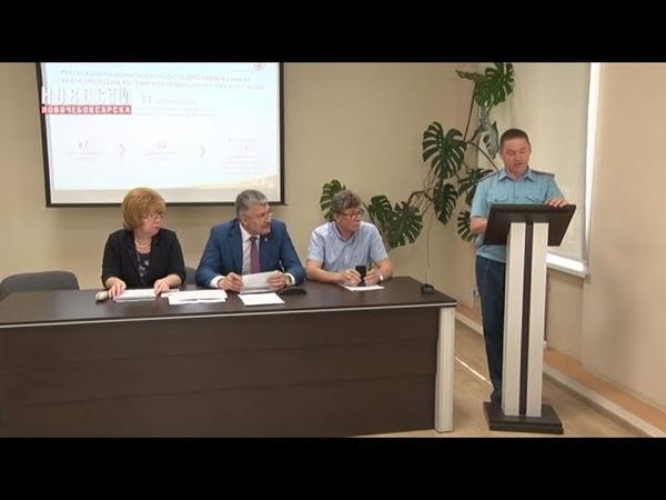 В Новочебоксарске прошел очередной единый информационный день