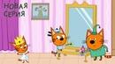 Три кота Принцесса карамелька Серия 119 Мультфильмы для детей
