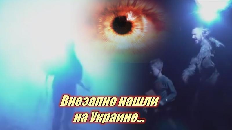 Маски сорваны? Почему Запад открыл глаза на Украину...