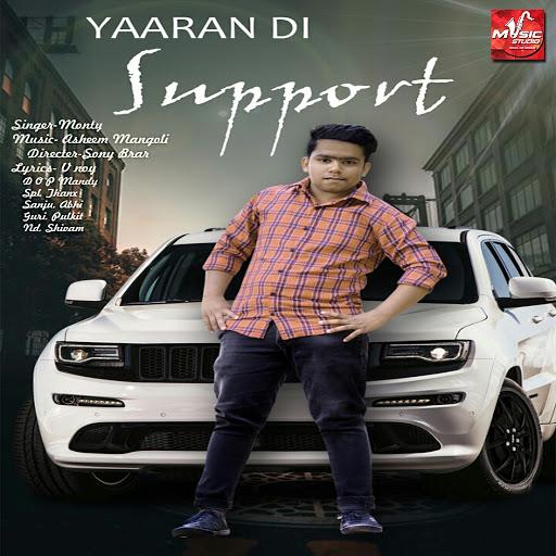 Monty альбом Yaaran Di Support