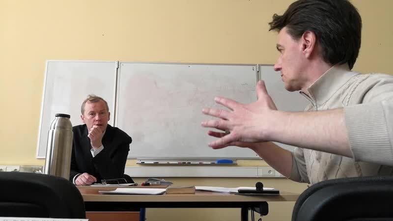 Фрагмент мастер класса Prof Desmond Hogan Princeton University в Высшей школе экономики 20 04 19