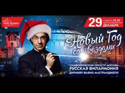 Andrey Ivanov - Fiesta (Balalaika Trio Ivan Talanin)