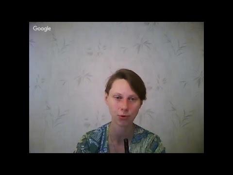 Отзыв Елены Андрушко