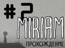 Miriam the escape 2