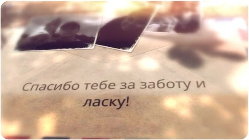 Котырев_360p