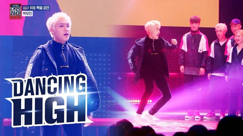 Presentación del jurado [Dancing High Ep 7]