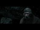 Вальгалла: Сага о викинге (Фрагмент)