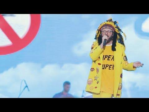 Мега тур DZIDZIO SUPER-PUPER у Тернополі (24.06.2018)