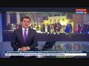 Новости на Россия 24 Сезон Имперские столицы Санкт Петербург Вена культурный проект Газпрома