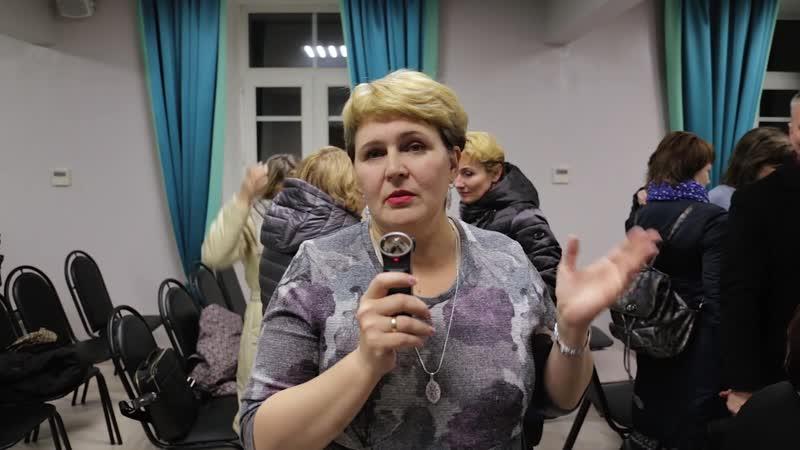 Отзыв Елены Скулковой на Мастер-класс Професиональный Сетевой Бизнес. Система Продаж