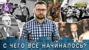 Первые выборы Украины почему все пошло не так 36 Реальные истории