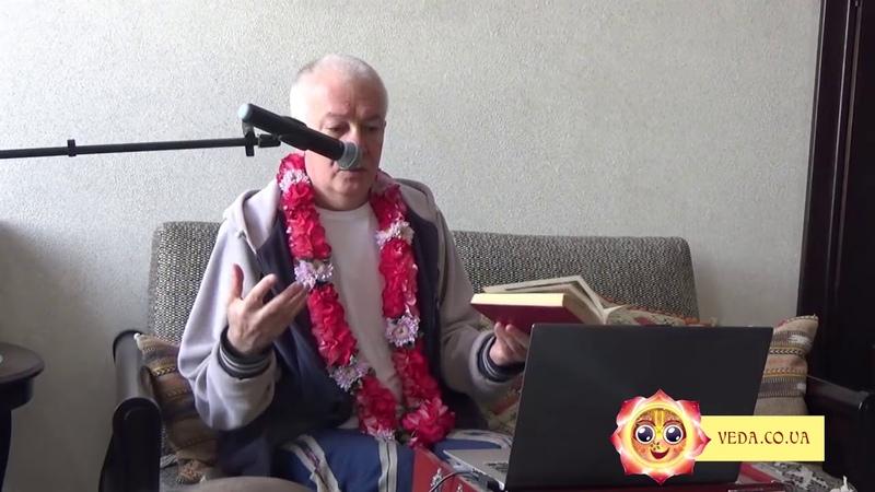 Чайтанья Чандра Чаран дас Десять оскорблений Святого Имени