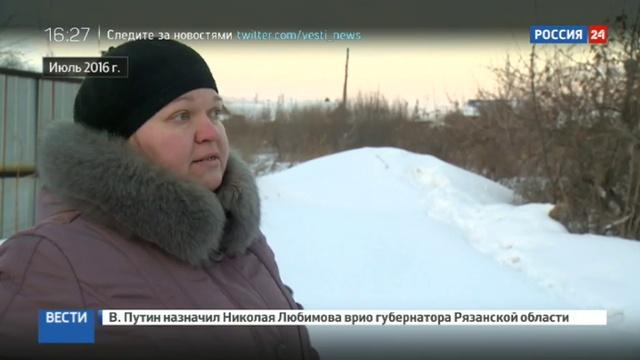 Новости на Россия 24 • Челябинские власти выделили многодетным семьям заболоченные земли