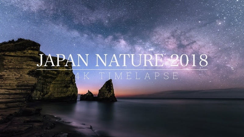 【4K】JAPAN NATURE TIMELAPSE 2018|今年最後のタイムラプス総集編