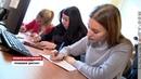 Студенты Севастопольского Государственного университета написали правовой диктант