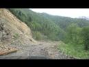 Спуск с угольной горы