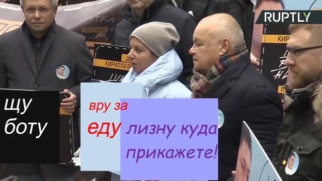 Киселёв и Симоньян после падения путинщины