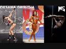 Oksana Grishina - UNREAL Fitness GIRL Gymnast Оксана Гришина - НЕРЕАЛЬНАЯ Фитнес ДЕВУШКА Гимнастка