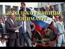 Эквилитор Беседка№20